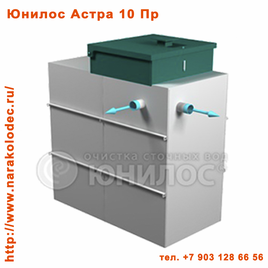 Юнилос Астра 10 Пр Наро-Фоминск Наро-Фоминский район
