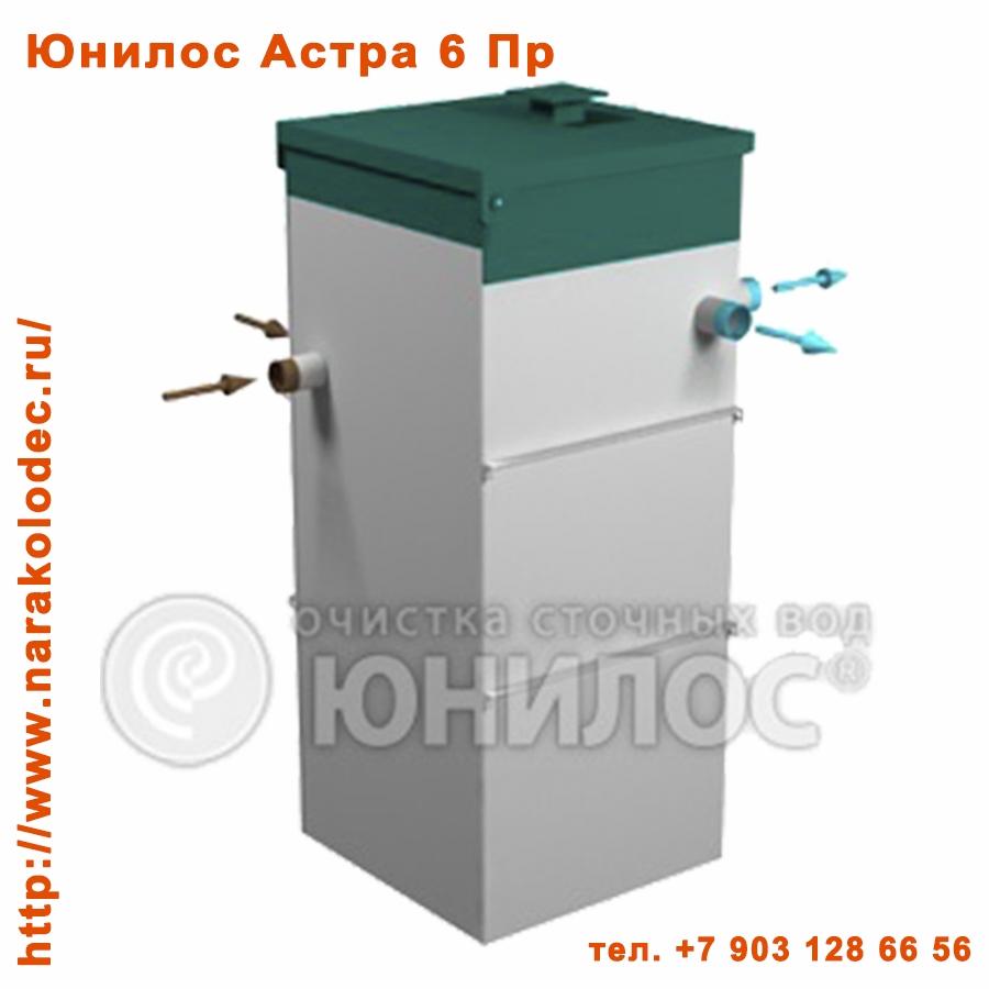 Юнилос Астра 6 Пр Наро-Фоминск Наро-Фоминский район