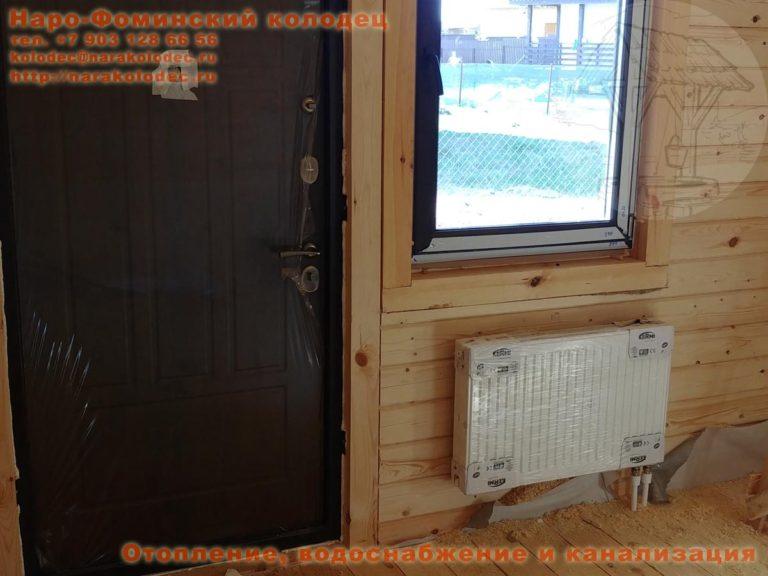 Радиатор в коридоре КП Николины Озёра Наро-Фоминск Наро-фоминский район