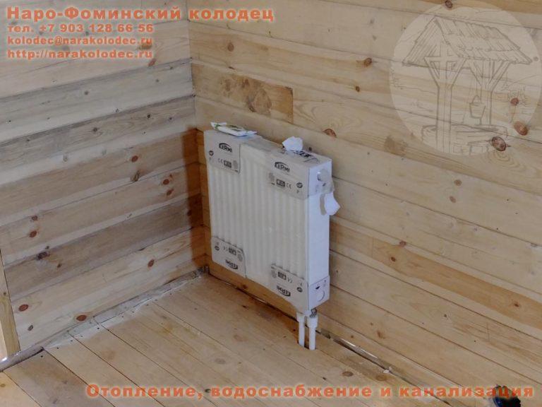 Радиатор в санузле КП Николины Озёра Наро-Фоминск Наро-фоминский район