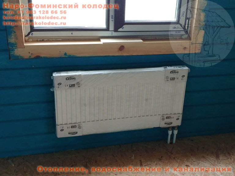 Радиатор в детской КП Николины Озёра Наро-Фоминск Наро-фоминский район