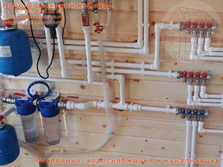 Разводка воды в бойлерной КП Николины Озёра Наро-Фоминск Наро-фоминский район
