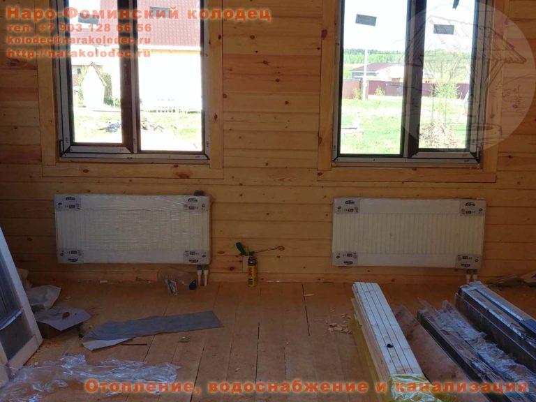 Радиаторы в гостиной КП Николины Озёра Наро-Фоминск Наро-фоминский район