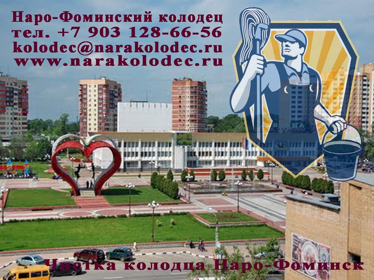 знакомства в павловском районе краснадарском