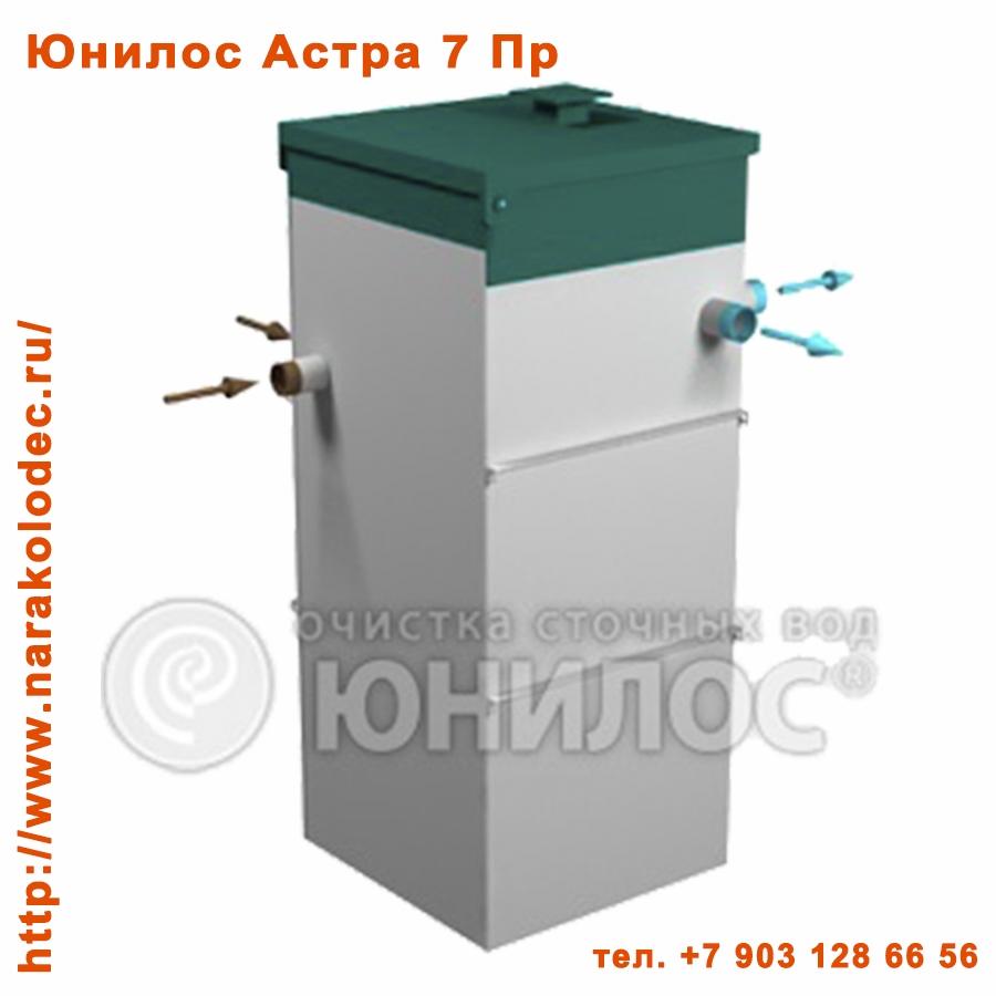 Юнилос Астра 7 Пр Наро-Фоминск Наро-Фоминский район
